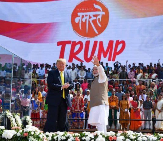 Trump Visit India